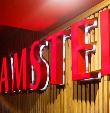 """Ресторан """"Амстел"""""""