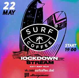 SURF PARTY