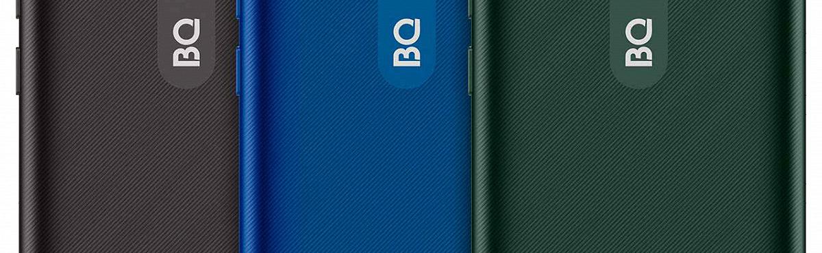BQ 5045L Wallet – смартфон-кошелек с необычным дизайном