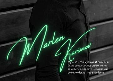 Marlen Karimov