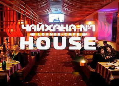 Lounge-cafe Чайхана№1 HOUSE